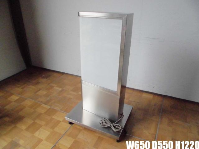 【中古】厨房 照明看板 自立 両面 アクリル 屋外用 店舗 W650×D550×H1220mm
