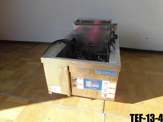 【中古】厨房 ニチワ 業務用 卓上 電気フライヤー TEF-13-4 3相200V 13L W380×D600×H300mm
