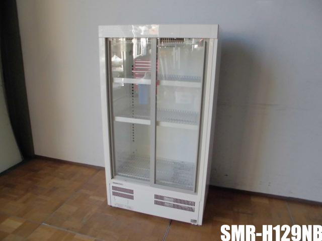 【中古】厨房 パナソニック 業務用 冷蔵ショーケース SMR-H129N 100V 216L スライド扉 超薄型壁ピタタイプ ビン冷やし 2014年製