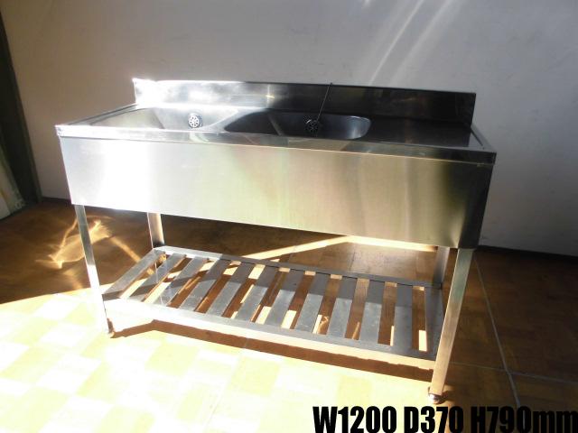 【中古】厨房 業務用2槽シンクW1200×D450×H790(BG875)mm