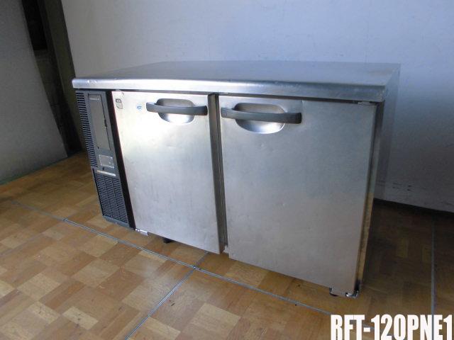 【中古】厨房 ホシザキ 業務用 台下冷凍冷蔵庫 1凍1蔵 コールドテーブル RFT-120PNE1 W1200 D600 H800