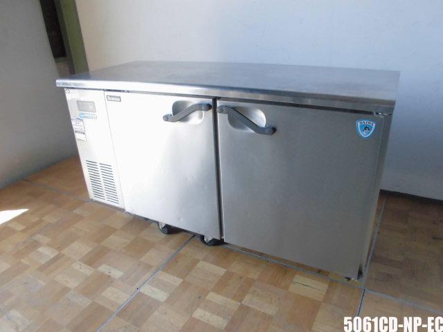 【中古】厨房 業務用ダイワ 台下冷蔵庫コールドテーブル5061CD-NP-EC2011年製 322LW1500×D600×H800mm 100V