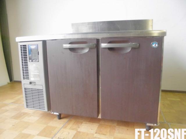 【中古】厨房 業務用ホシザキ コールドテーブル台下冷凍庫 フリーザーFT-120SNF 2014年製W1200 D600 H800mm