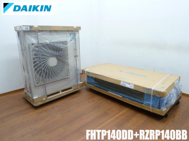 【新品 未使用】業務用厨房用天井吊形ダイキン エアコン 5馬力 (2) SZRT140BC ステンレス 室内機