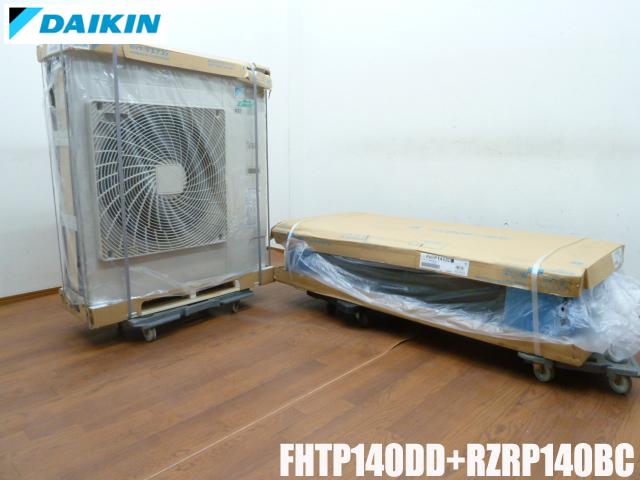 【新品 未使用】業務用 厨房用天井吊形 ダイキン エアコン 5馬力 (3) SZRT140BC ステンレス 室内機