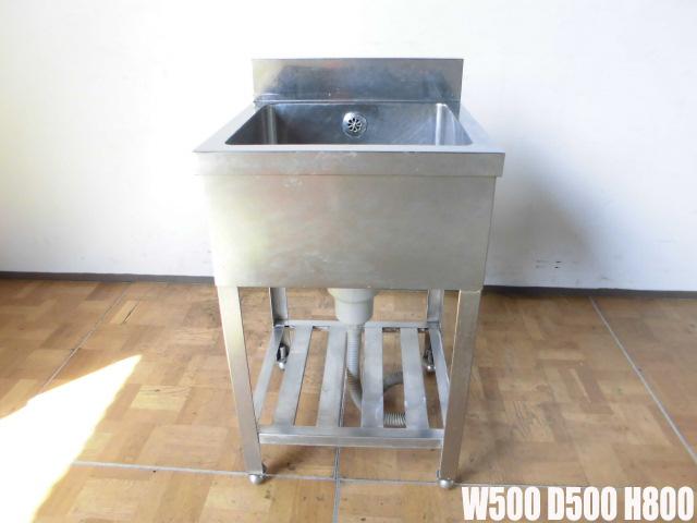 【中古】厨房 業務用1槽シンク 流し台 調理台 W500×D500×H800(BG900)mm 調整脚+20mm