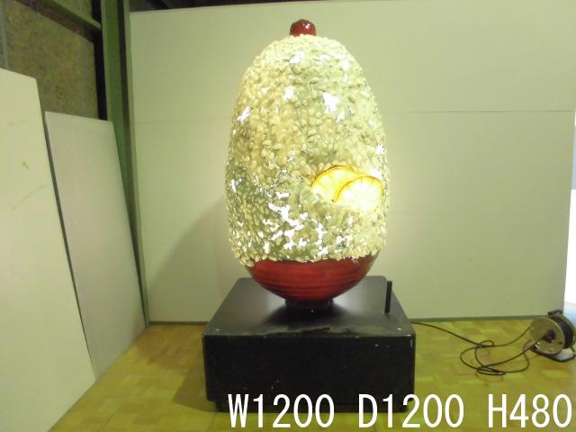 【中古】厨房 業務用ごはん看板 照明付き W1200×D1200×H1900mm 自立看板 照明看板 引取限定