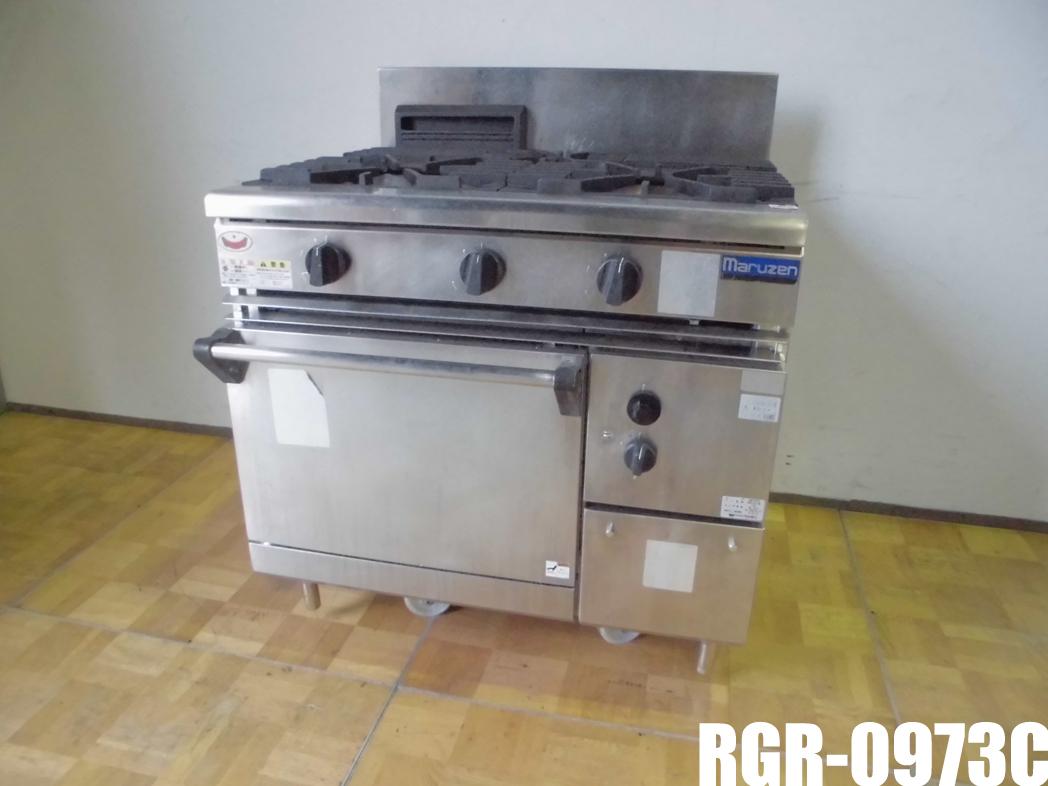 【中古】厨房 マルゼン 業務用 ガスコンロ ガスレンジ 3口コンロ RGR-0973C NEWパワークック 都市ガス 圧電式 立ち消え安全装置付き