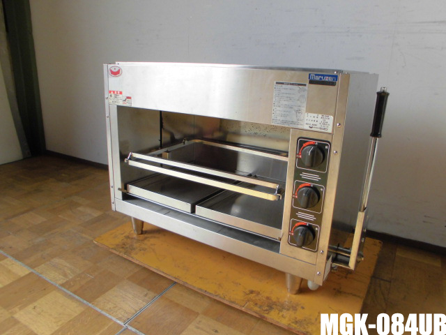 【中古】厨房 マルゼン 業務用 ガス上火式グリラー 焼物器 MGK-084UB スピードグリラー 赤外線バーナー 圧電式自動点火 都市ガス 2015年製