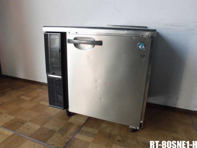 【中古】厨房 ホシザキ 業務用 テーブル形 1ドア ホテルパン付き 冷蔵庫 コールドテーブル RT-80SNE1-H 100V 155L 2015年製