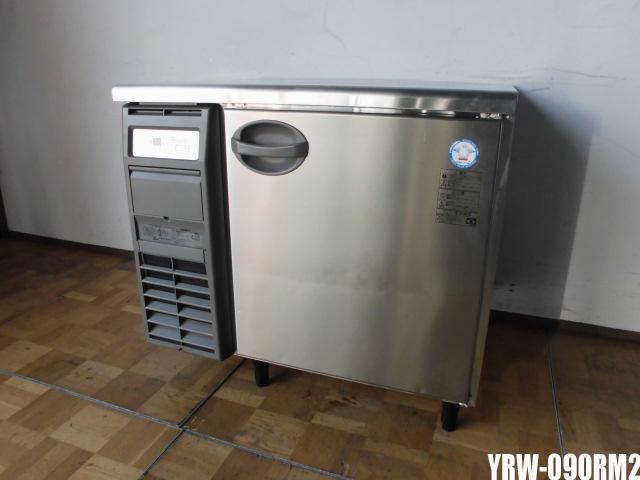【中古】厨房 フクシマ 業務用 1ドア 冷蔵庫 コールドテーブル YRW-090RM2 100V 202L W1200×D600×H800mm