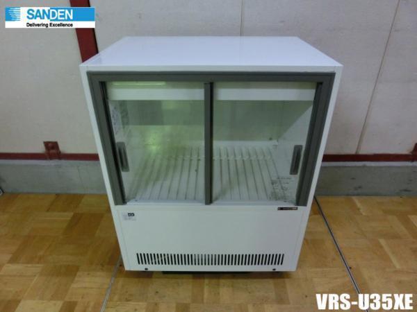 【中古】厨房 サンデン ビールケース 冷蔵ショーケース VRS-U35XE W633 D435 H796mm 68L ビン冷やし コンパクト 台下