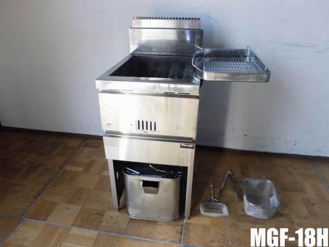 【中古】厨房 マルゼン 業務用 1槽 ガスフライヤー MGF-18H LPガス プロパン 18L 圧電点火 W430×D610×H785(BG935+55)mm