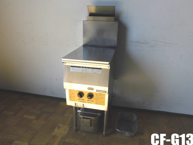 【中古】厨房 業務用 コメットカトウ 1槽 ガスフライヤー CF-G13 都市ガス 13L 圧電式 W350×D600×H805(BG1050+140)mm