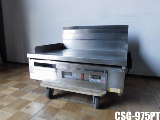 【中古】厨房 コメットカトウ 業務用 卓上 鉄板グリドル 鉄板焼き台 CSG-975PT LPガス プロパンガス 100V W900×D750×H380(BG610)mm