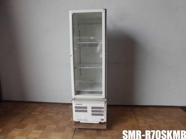 【中古】厨房 パナソニック 業務用 縦型 冷蔵ショーケース SMR-R70SKMB 100V 142L 大ビン69本 中ビン75本 壁ピタタイプ 排水皿新品