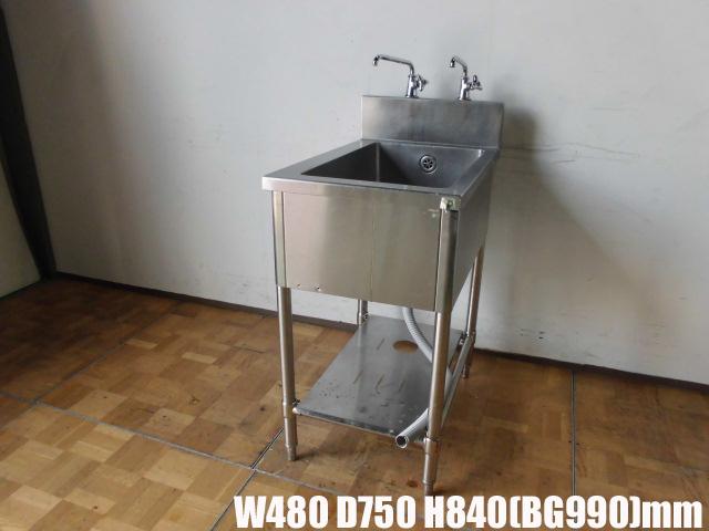 【中古】厨房 業務用 タニコー 1槽シンク W480×D750×H840(BG990)mm 蛇口2本付き 調整脚:+25mm