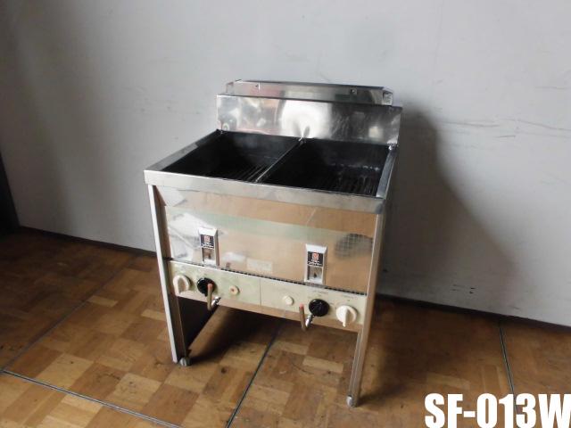 【中古】厨房 業務用 サミー 2槽 スライド式 ガスフライヤー SF-013W 都市ガス 13L×2 マッチ点火 ハイリミット過熱防止装置