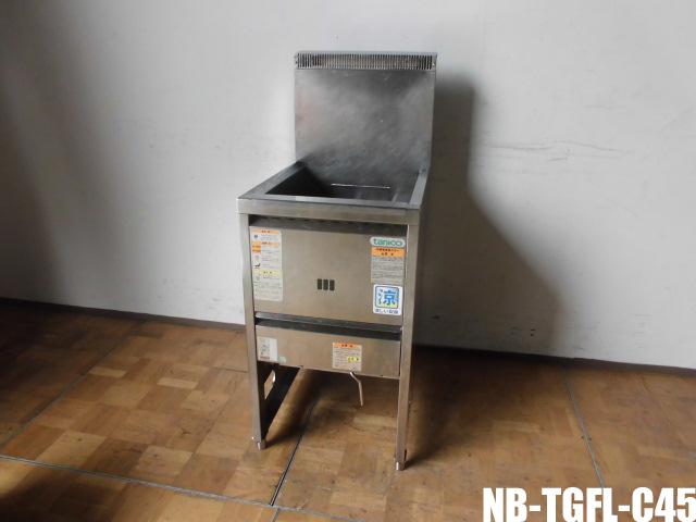 【中古】厨房 タニコー 業務用 1槽 ガスフライヤー 涼厨 NB-TGFL-C45 18L LPガス プロパンガス 圧電式 W450×W600×H800(BG1150)mm