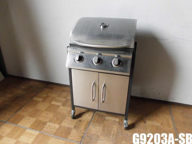 【中古】厨房 ブランチグリル 中型 BBQガスグリル コンロ G9203A-SB LPガス プロパンガス バーベキュー キャスター付き W615×D510×H1060mm