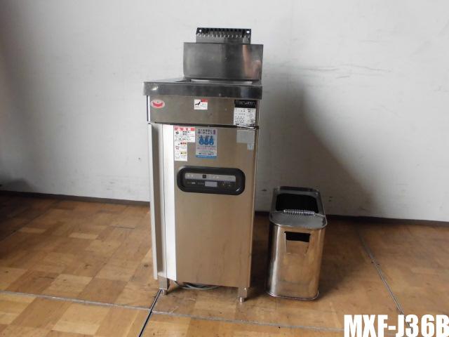【中古】厨房 業務用 マルゼン 1槽 ガスフライヤー エクセレントシリーズ MXF-J36B 都市ガス 100V W350×D600×H800(BG1020)mm