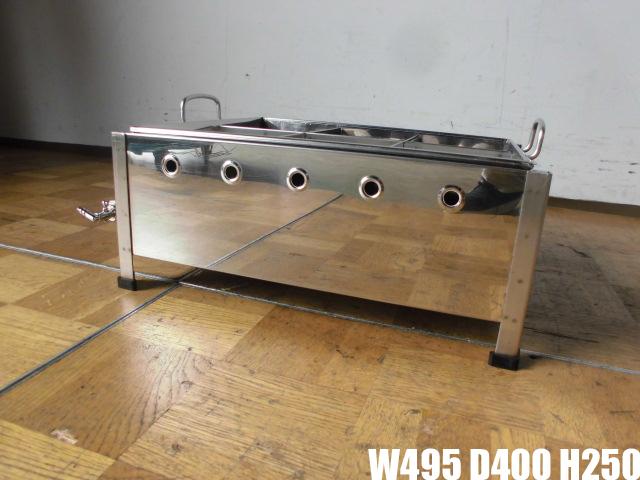 【中古】厨房 業務用 直火式 ステンレス おでん鍋 6ツ仕切り 都市ガス W495×D400×H250mm