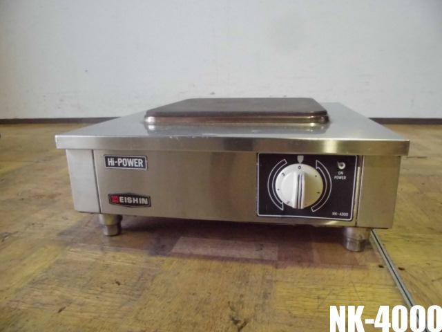 中古 厨房 至上 エイシン 業務用 卓上 電気コンロ 温度調節6段階切り替え 格安激安 三相 NK-4000 200V ヒーターサイズ300×300mm