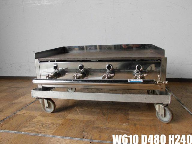 中古 厨房 業務用 卓上 グリドル 鉄板焼き台 バーナー4本 贈物 厚み10mm W610×D480×H240mm 屋台 都市ガス 焼きそば 祭り 商品