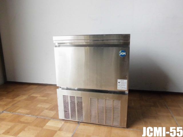 【中古】厨房 業務用JCM 製氷機 55kgJCMI-55 100V 50/60HzW635×D530×H790mm