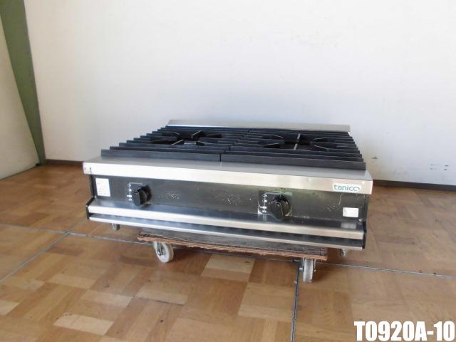 【中古】厨房 業務用タニコー 2口コンロT0920A-10 都市ガス 圧電式W900 D750 H280(BG350)