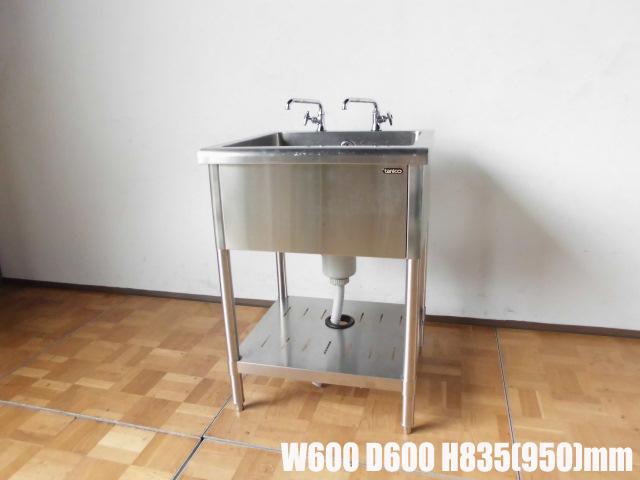 【中古】厨房 業務用タニコー 1槽シンク水栓 排水ホース付 W600