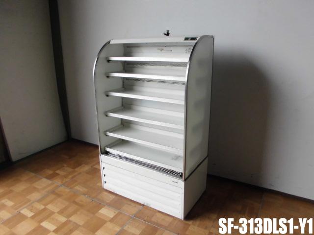 【中古】厨房 東芝 オープン 多段 冷蔵ショーケース SF-313LS1-Y1 3相200V W865 D500 H1410