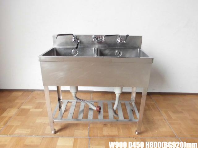 【中古】厨房 業務用 2槽シンク 流し台 W900×D450×H800(BG920)mm 調整脚+30mm