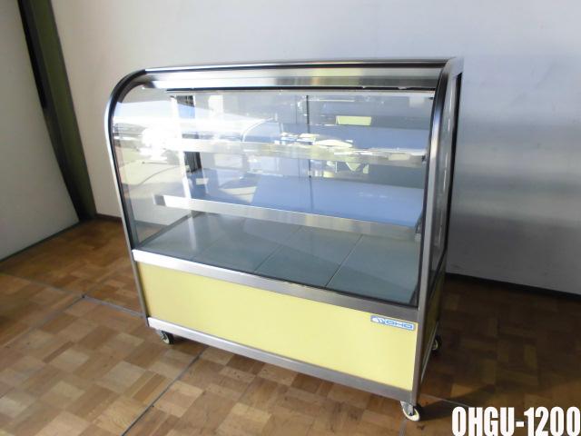 【中古】厨房 大穂製作所 OHO 冷蔵ケース ケーキショーケース 洋菓子 後扉 OHGU-1200 W1200 D500 3段
