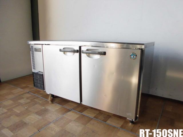 【中古】厨房 ホシザキ 業務用 台下冷蔵庫 コールドテーブル RT-150SNE W1500 D600 H800
