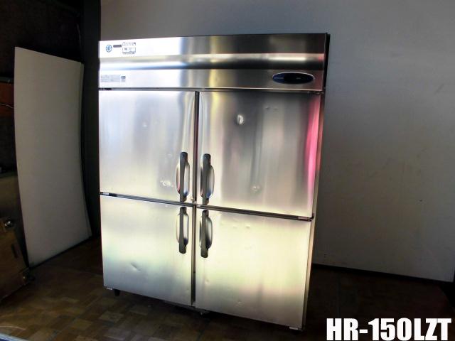【中古】厨房 ホシザキ 縦型4面 冷蔵庫 HR-150LZT 100V W1500 D600 冷蔵1060L 2013年製