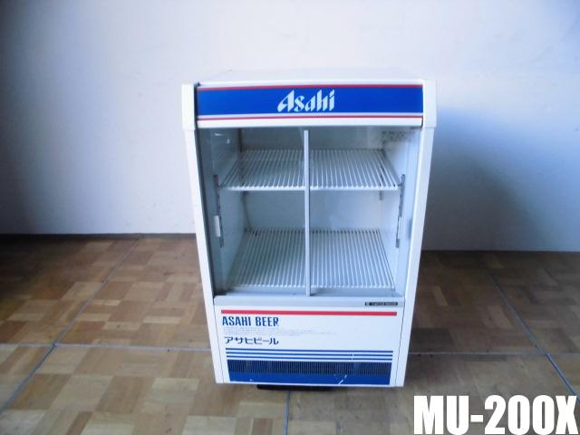 【中古】厨房 サンデン 冷蔵ショーケース ビン冷やし MU-200X W580×D520×H940mm