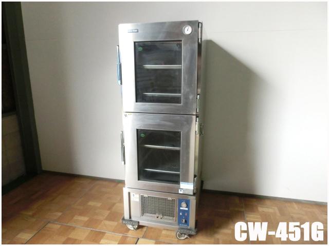 【中古】ニチワ 電気式 コールドワゴン ガラス扉タイプ CW-451G W650×D890×H1750mm 100V 冷蔵運搬