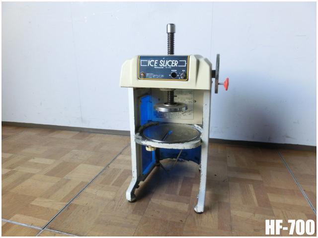 【中古】厨房 業務用 CHUBU 中部 初雪 電動式 ブロックアイススライサー HF-700 フラッペ