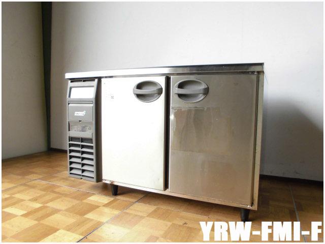 【中古】厨房 フクシマ 台下冷凍庫 コールドテーブル 2013年製 YRW-122FM1-F 316L W1200 D750 H800mm