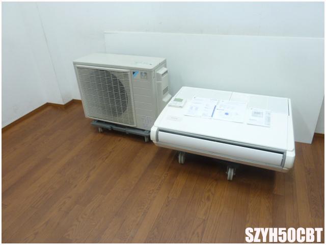 【中古】厨房 ダイキン 業務用 天吊り エアコン 2馬力 SZYH50CBT 2014~15年 冷暖房 3相200V