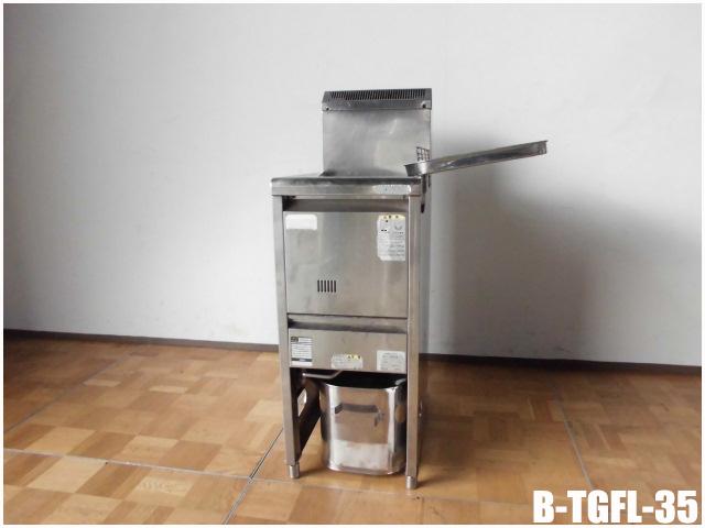 【中古】厨房 タニコー ガスフライヤー B-TGFL-35 15L プロパンガス W350 D600