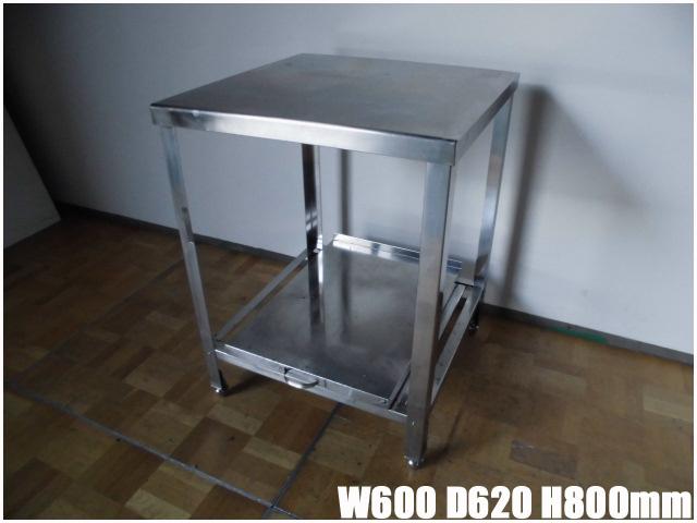 【中古】厨房 業務用 スライド飯台付 作業台 調理台 W600×D620(1040)×H800mm 調整脚+35mm
