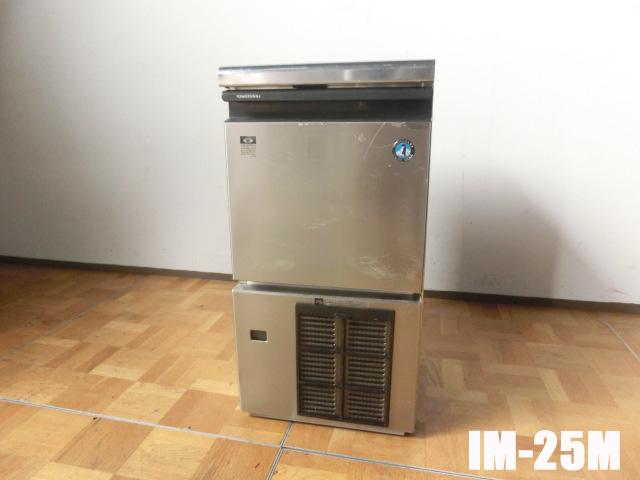【中古】厨房 業務用 ホシザキ 製氷機 IM-25M キューブアイス 2014年製