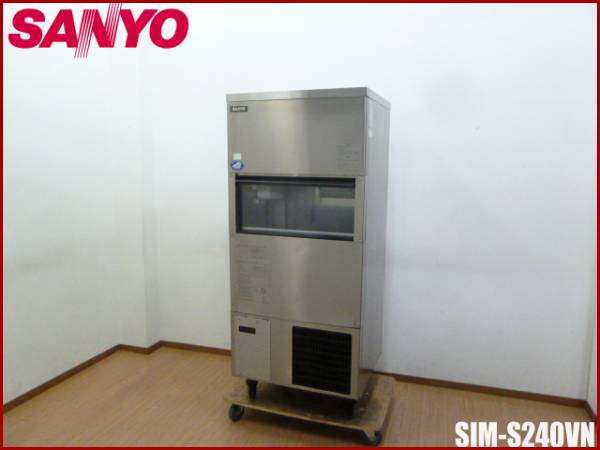 【中古】厨房 サンヨー 業務用 製氷機 SIM-S240VN アイスメーカー 電動 200V 空冷 W1090 D750 H1080 たっぷり氷!!