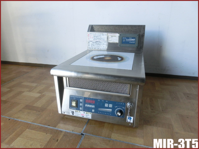 【中古】厨房 ニチワ IHコンロ 1口コンロ MIR-3T5 3相200V W450×D600×H300(BG500)mm 取説付