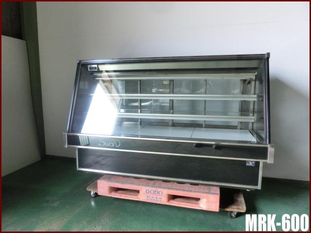 【中古】厨房 保坂製作所 ケーキケース 冷蔵ケース MRK-600 W1790 D720 H1160 引取歓迎