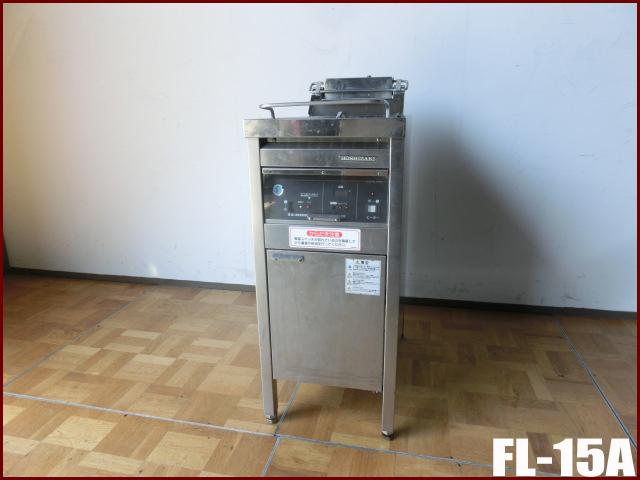 【中古】厨房 中古厨房 業務用 ホシザキ 電気フライヤー FL-15A 3相200V W350 D600 H800