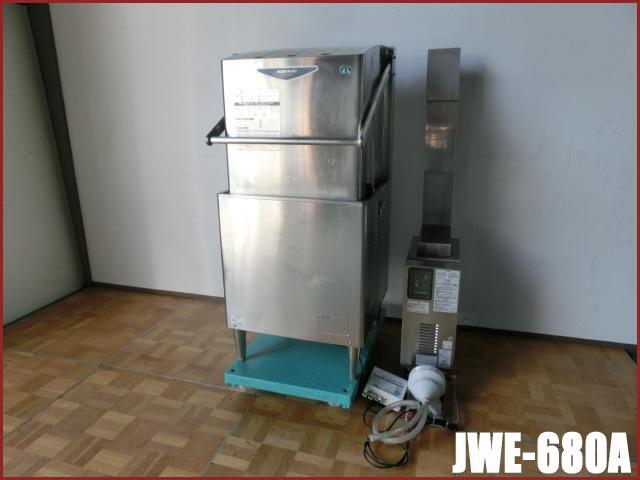 ホシザキ 3相200V 業務用 W725×D×H1420mm 60Hz専用 2012年製 ガスブースター付 JWE-680A 食器洗浄機 食洗機 【中古】厨房