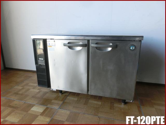 【中古】厨房 ホシザキ コールドテーブル 台下冷凍庫 フリーザー FT-120PTE W1200 D450 H800mm